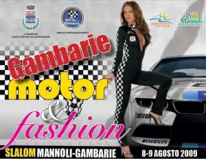 motor-fashion