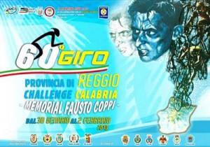 """60° Giro della Provincia """"Memorial Fausto Coppi"""""""