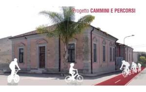 Federal building a Santa Caterina: un progetto dell'Agenzia del Demanio per il Centro polifunzionale Manganelli 6